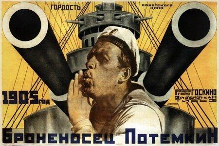 Плакат фильма Броненосец Потёмкин