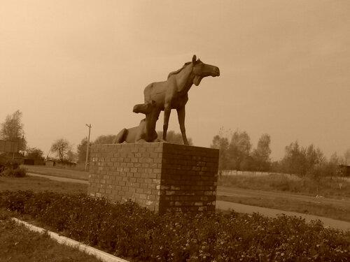 Памятник лосям