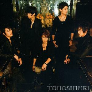 MIROTIC [CD-Japan] 0_1d389_8d7351f7_M