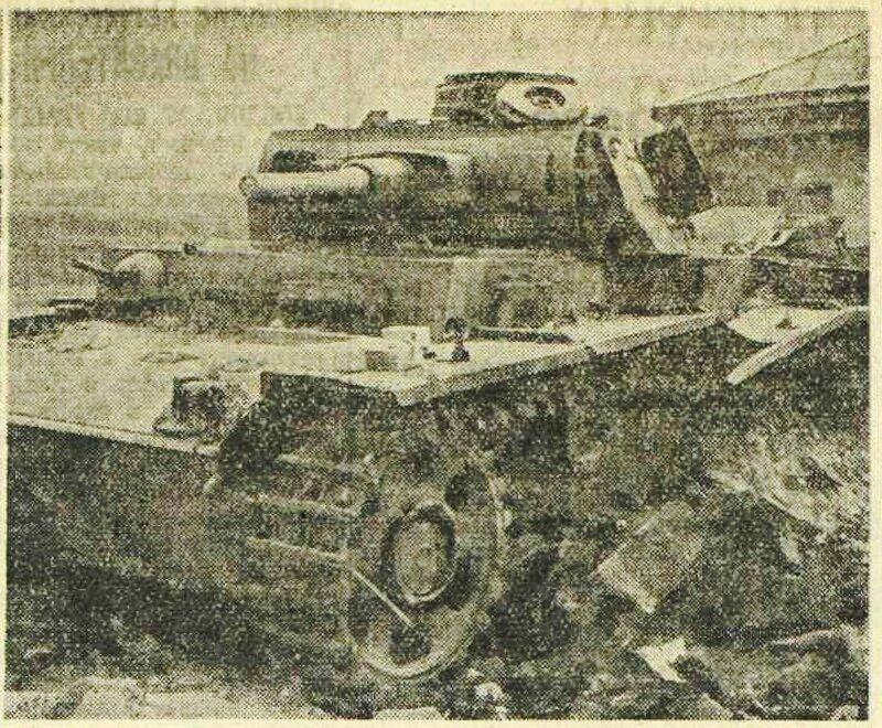 «Красная звезда», 28 мая 1942 года, трофеи советских войск, как русские немцев били, потери немцев на Восточном фронте