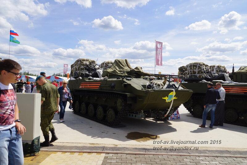 БМД-3 и парашютно-бесплатформенная система ПБС-950, Форум Армия-2015, парк Патриот