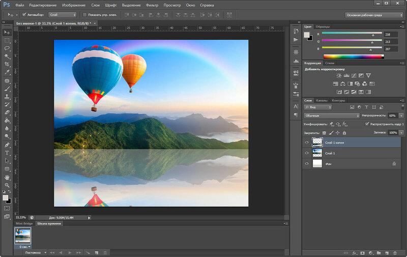 Эффект отражения в Photoshop (обновлено)