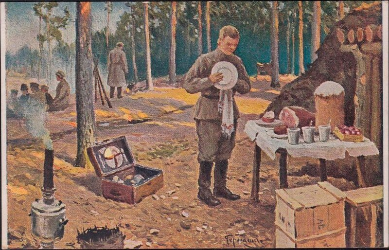 Гермашев (Бубело) Михаил Маркианович (Россия, 1867 – 1930) - Пасха. Утро на позиции