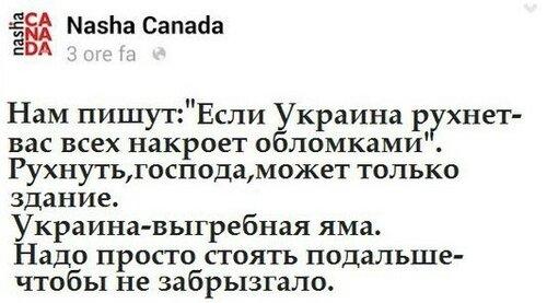 Хроники триффидов: Нормальный украинец упоротым