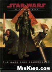 Книга Star Wars. Dark Side Sourcebook