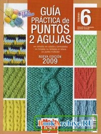 Книга Moda Crochet Guia practica de puntos. 31 выпуск.