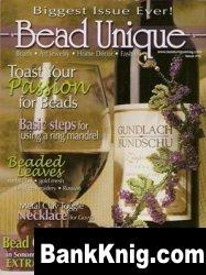 Журнал Bead Unique Fall 2006 pdf 25,99Мб