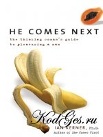 Книга He Comes Next: The Thinking Woman's Guide to Pleasuring a Man
