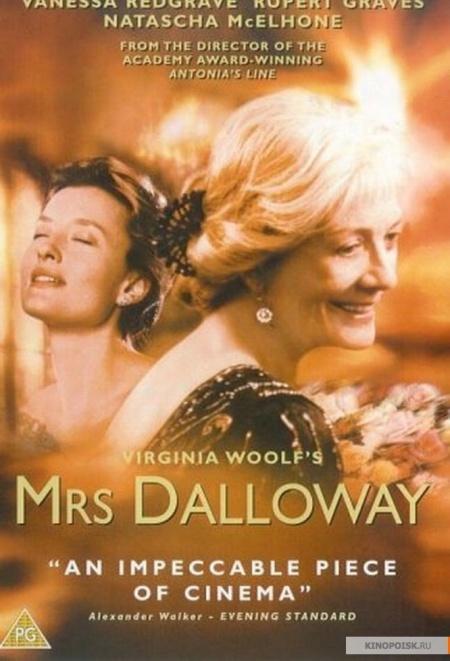 Книга Миссис Дэллоуэй,  Вирджиния Вульф (1925)