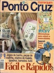 Журнал Manequim Ponto Cruz  1997/Novembro