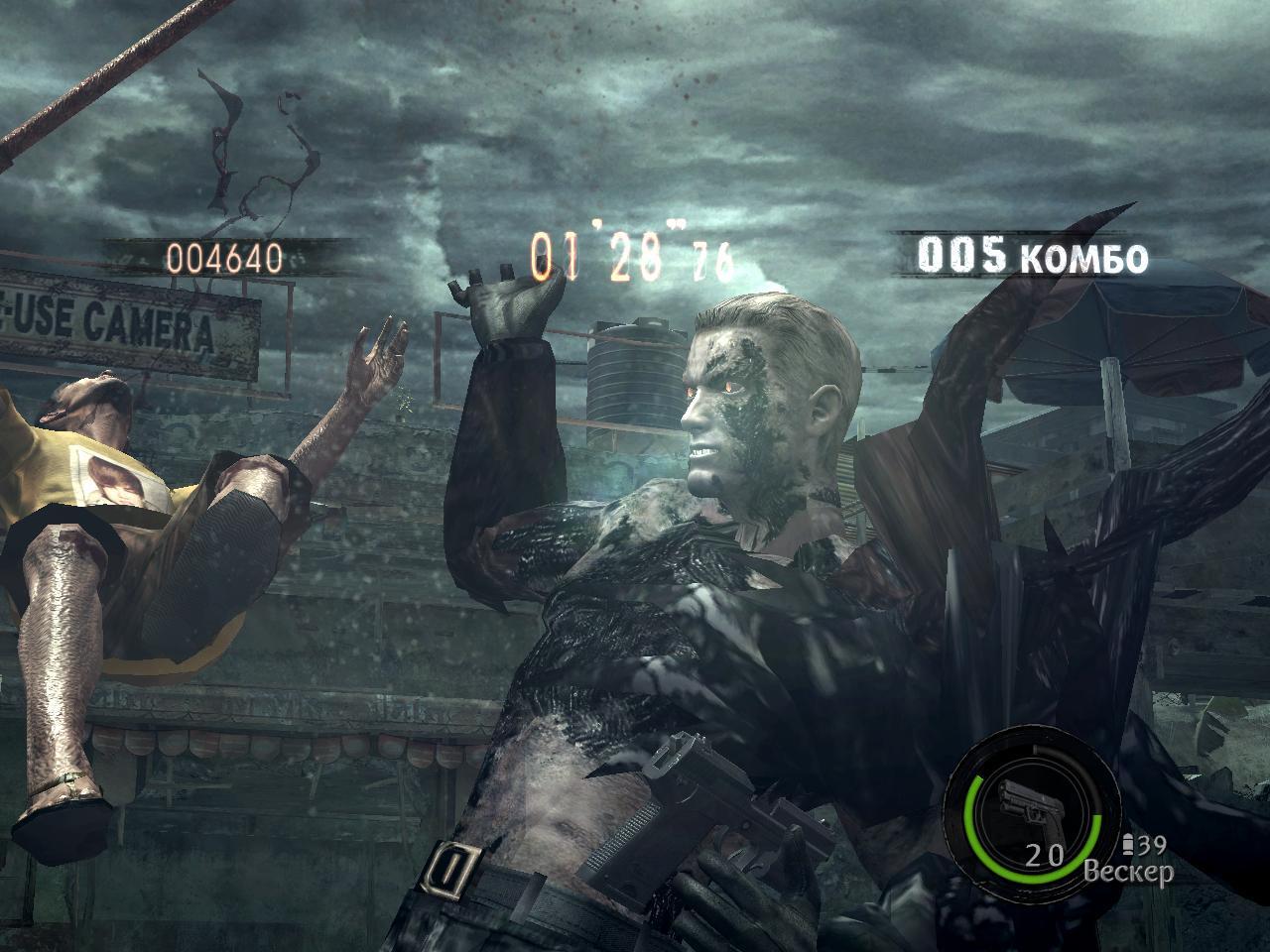 Uroburos Wesker (Dirty) 0_10ebee_f1b89b35_orig