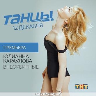 http://img-fotki.yandex.ru/get/3203/348887906.5/0_13e266_4f50a26a_orig.jpg