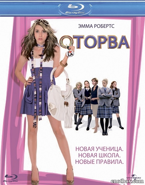 Оторва / Wild Child (2008/BDRip/HDRip)