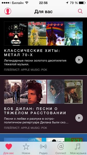 сервис apple music