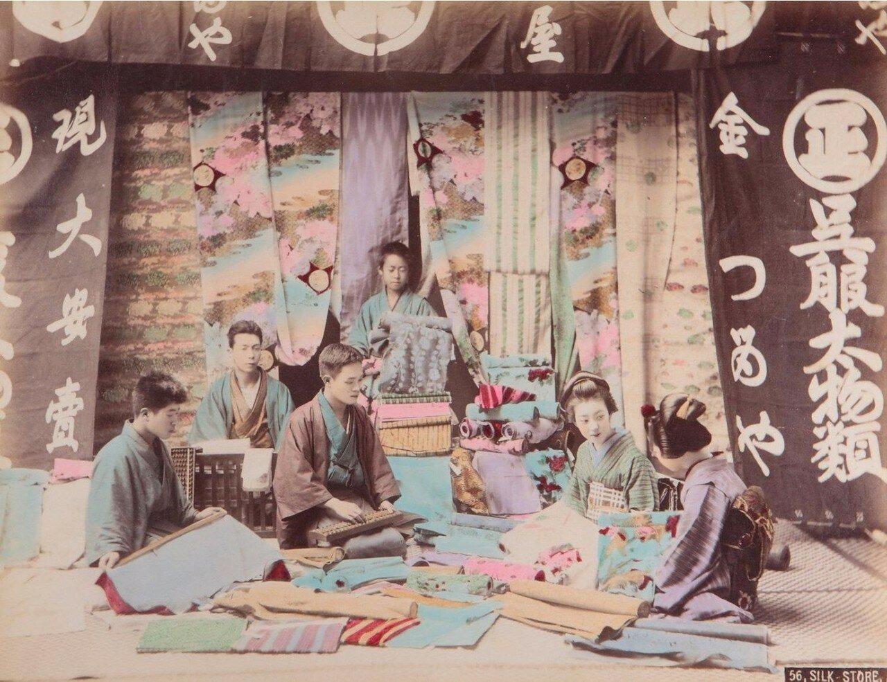 Лавка шелковых тканей, ок 1880