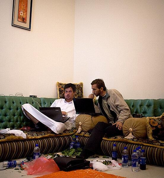 Дела по Йеменски