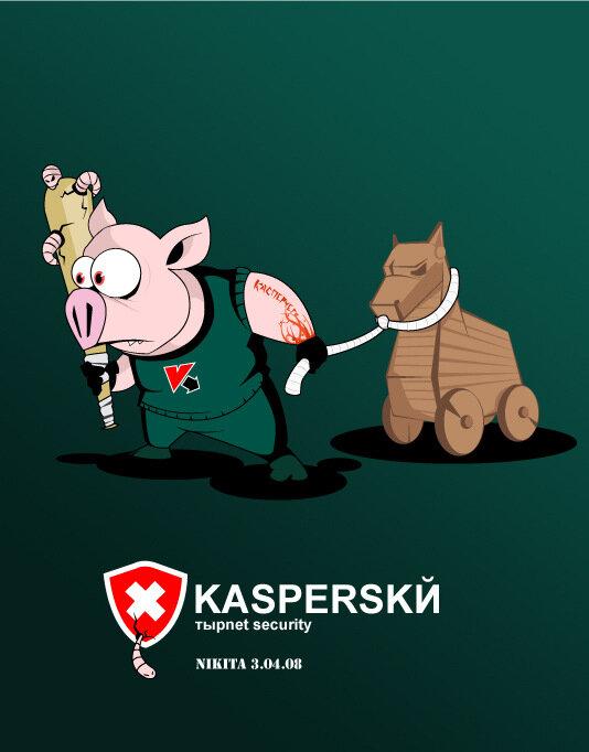 свинья касперского