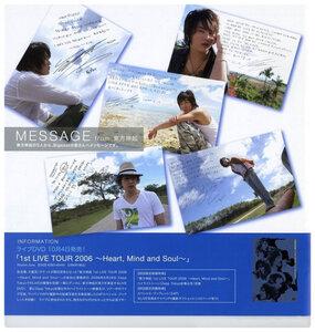 Bigeast Official Fanclub Magazine Vol. 2 0_1c8a3_71ec7077_M