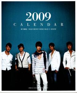 2009 Official Lotte Calendar 0_1ed3f_eb83ec18_M