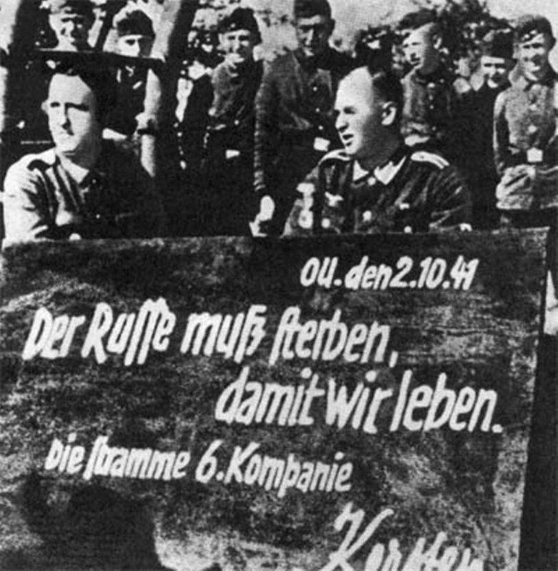 «Красная звезда», 7 апреля 1942 года, идеология фашизма, что творили гитлеровцы с русскими прежде чем расстрелять, что творили гитлеровцы с русскими женщинами, зверства фашистов, зверства фашистов над женщинами, зверства фашистов над детьми, издевательства фашистов над мирным населением