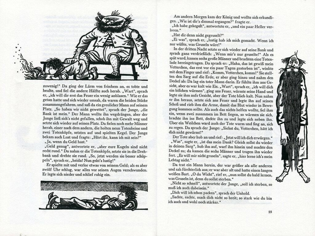 Рассказ майская ночь или утопленница читать онлайн