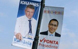 Румыния так и не определилась с выбором своего президента
