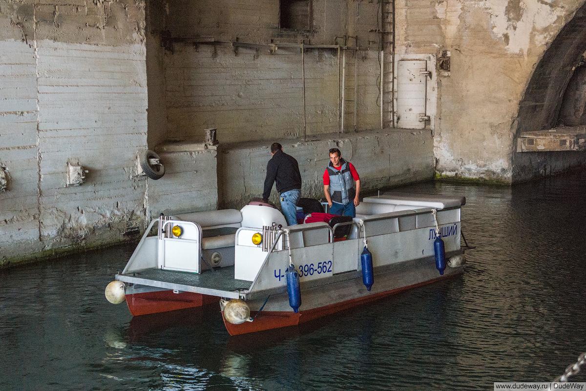 балаклава музей подводных лодок официальный сайт фото