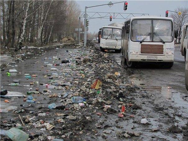 мусор на улицах города