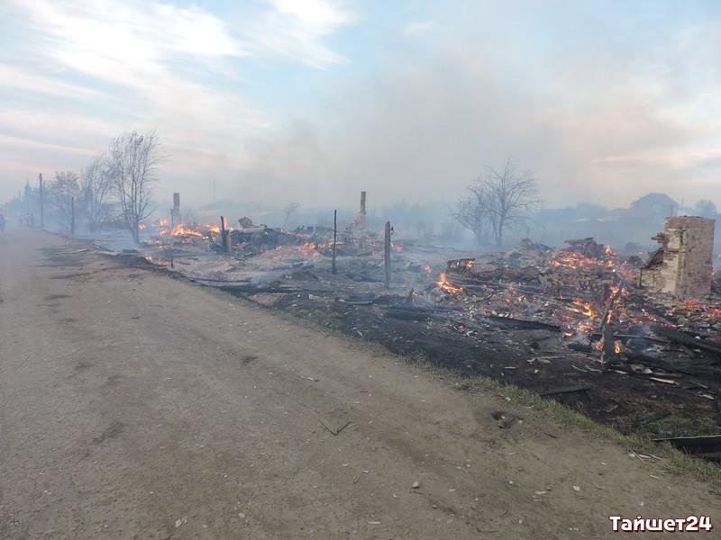 ВИркутской области пожары уничтожили 40 домов