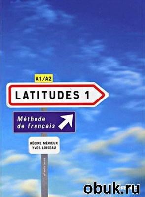 Аудиокнига Régine Mérieux, Yves Loiseau. Latitudes 1 PDF + MP3