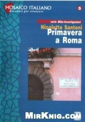 Книга Mosaico Italiano - Racconti Per Stranieri: Primavera a Roma