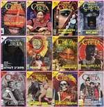 Журнал Вокруг Света №1-12 2008