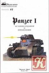 Книга Panzer I история создания и применения Panzer History / историко-техническая серия 17