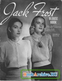 Журнал Jack Frost Knitting Books Vol.43.
