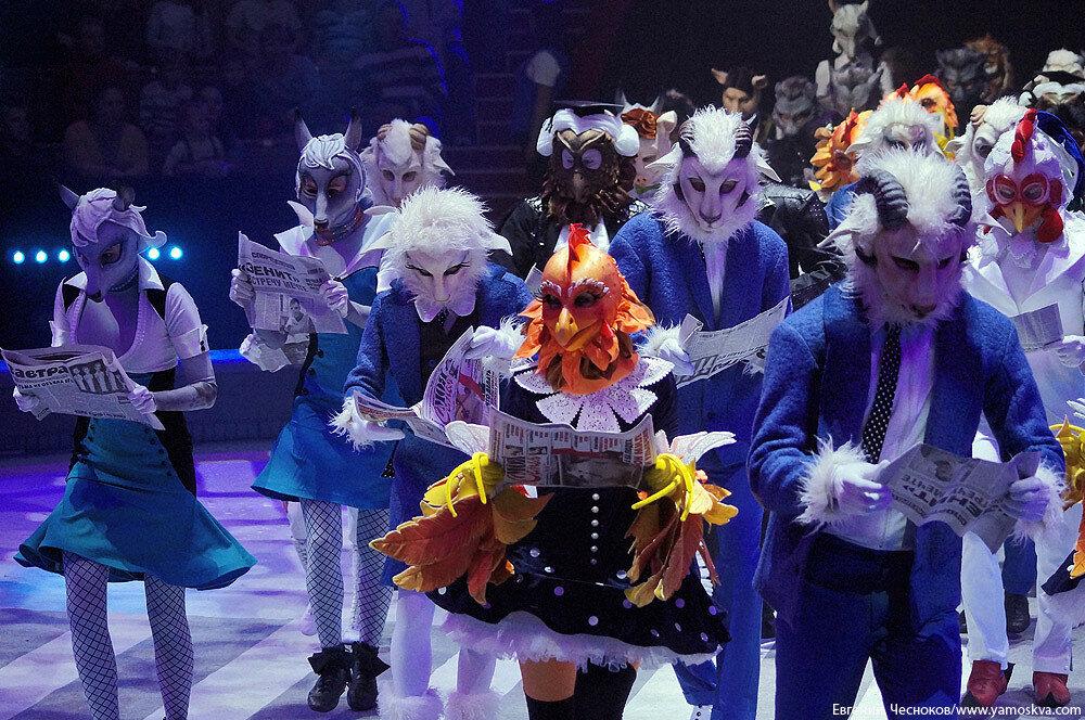 Осень. Цирковой мюзикл Мр Тигр. 23.10.15.01...jpg
