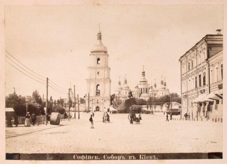 Виды Киева 190-?. Фотоальбом.The New York Public Library