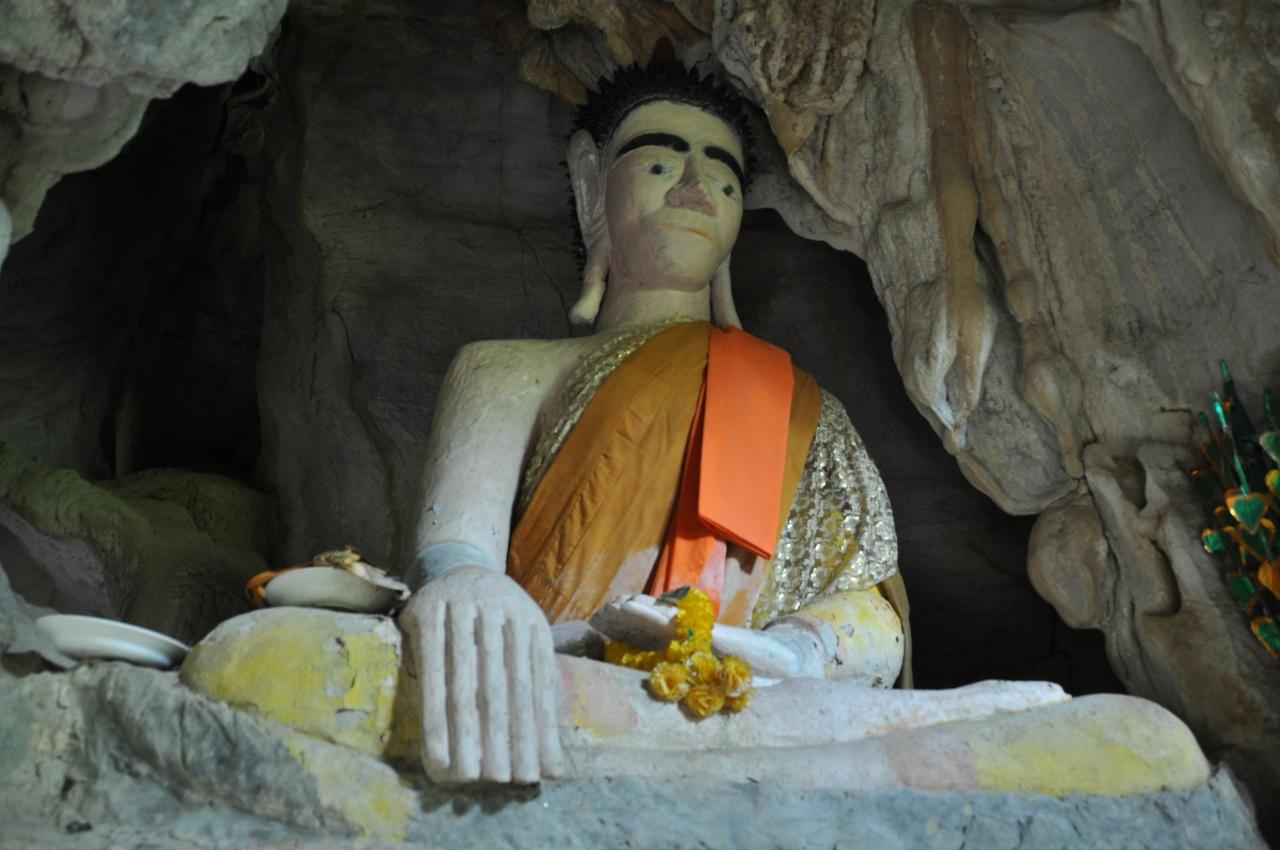 Рядом с Chang Cave