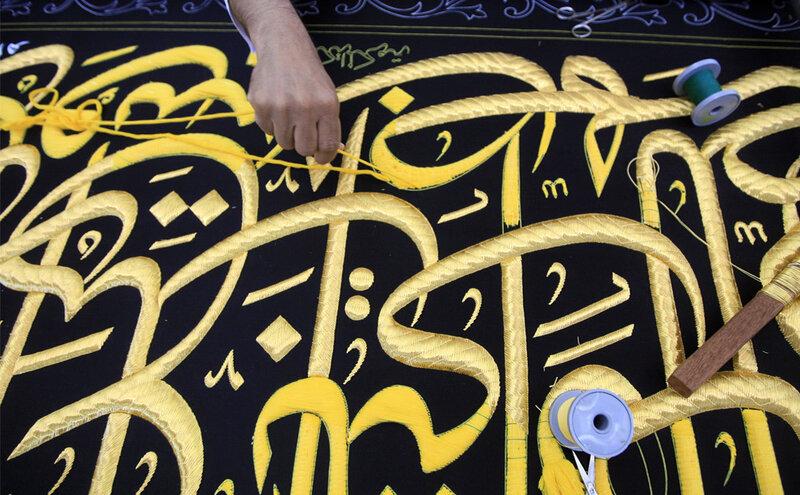 Хадж и День Пожертвований - фестиваль Eid al-Adha