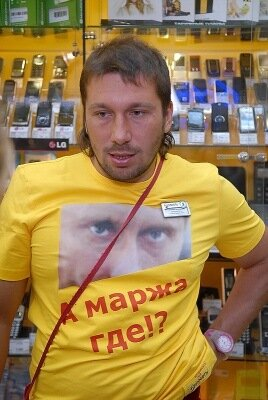 Чичваркин и Путин