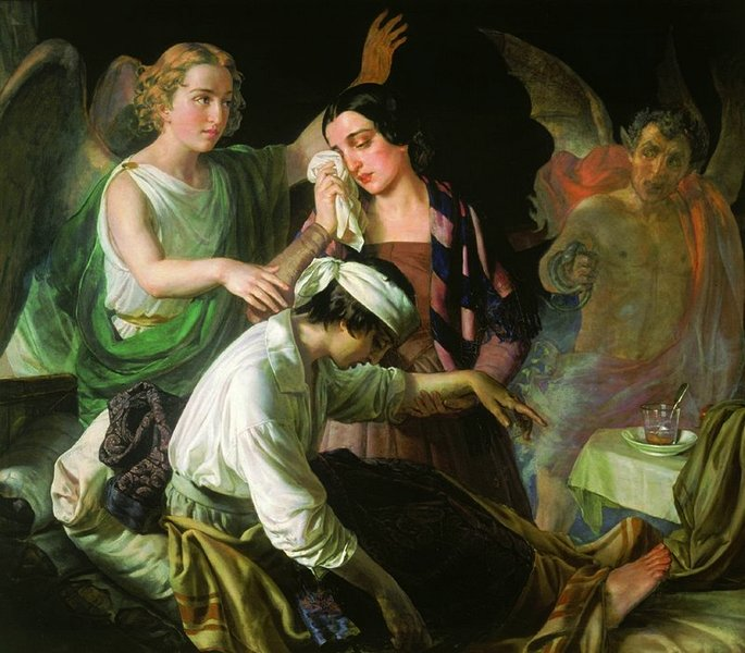 """А.В.Тыранов """"Ангел, попирающий злого духа в борьбе за душу"""""""