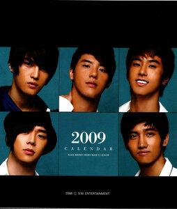 2009 Official Lotte Calendar 0_1ed3e_9099ef68_M