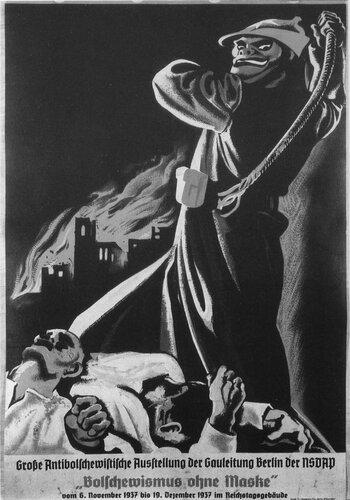 Плакат «большой антибольшевистской выставки» «Большевизм без маски», Берлин, 1937 г.