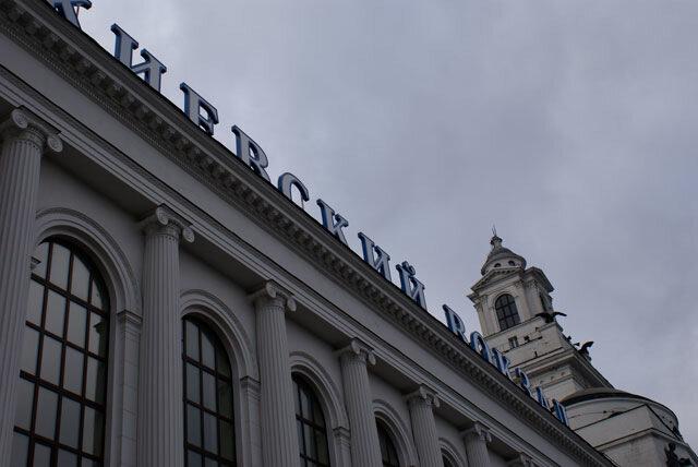 Платформы защищены огромным параболическим арочным перекрытием длиной 321 метр, шириной почти 48 и высотой 28 метров.