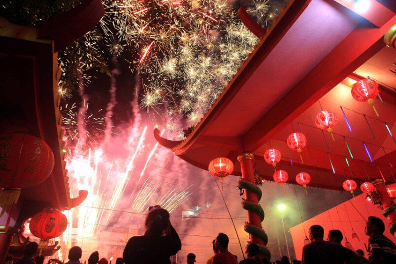 INDONESIA LUNAR NEW YEAR