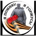 http://podvignaroda.mil.ru/?#tab=navHome