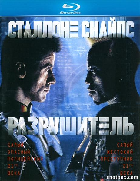 Разрушитель / Demolition Man (1993/BD-Remux/BDRip/HDRip)