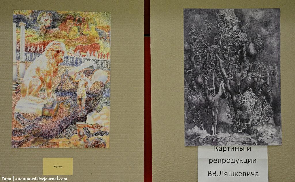 Выставка  Валерия Ляшкевича в ОКЦ. Гомель.