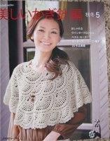 Журнал Let's Knit Series NV80285 2012 jpg 31,28Мб