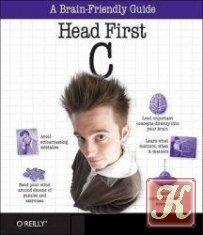 Книга Head First C