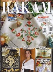 Журнал Rakam №11 2011